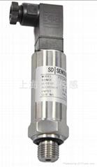 高精度工业型压力变送器