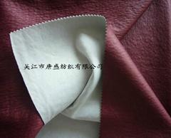 再生針織裝飾布(RPET)