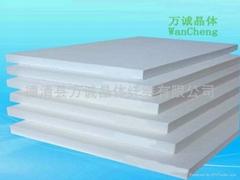 保温节能产品陶瓷纤维板