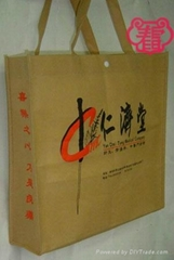 深圳環保袋訂做禮品袋廠家