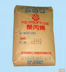 供应台湾永嘉塑胶原料3204