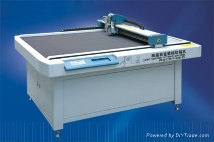 供應,廣告展示架高頻振動刀打樣切割機 1