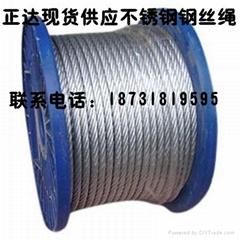 不鏽鋼鋼絲繩 正達現貨供應