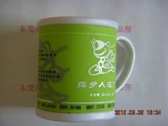 ABS Mug