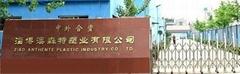 Shandong Anthente New materials Technology co.,ltd