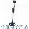 AR944香港希玛金属探测器可