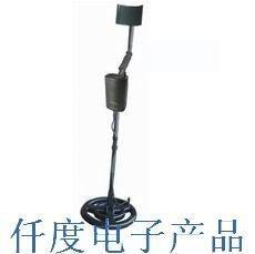 AR944香港希玛金属探测器可充电