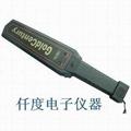 GC1001手持式金属探测器 1