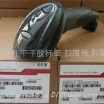 Motorola訊寶SYMBOL_DS6708(DS6707
