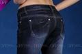 2011BPP瘦身牛仔褲 4