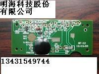 PCB bonding IC