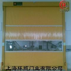 崑山PVC工業快速昇降提升門