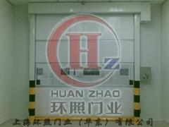 工業上海快速感應昇降門配件