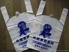 上海塑料袋