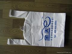 上海塑料袋生產訂做