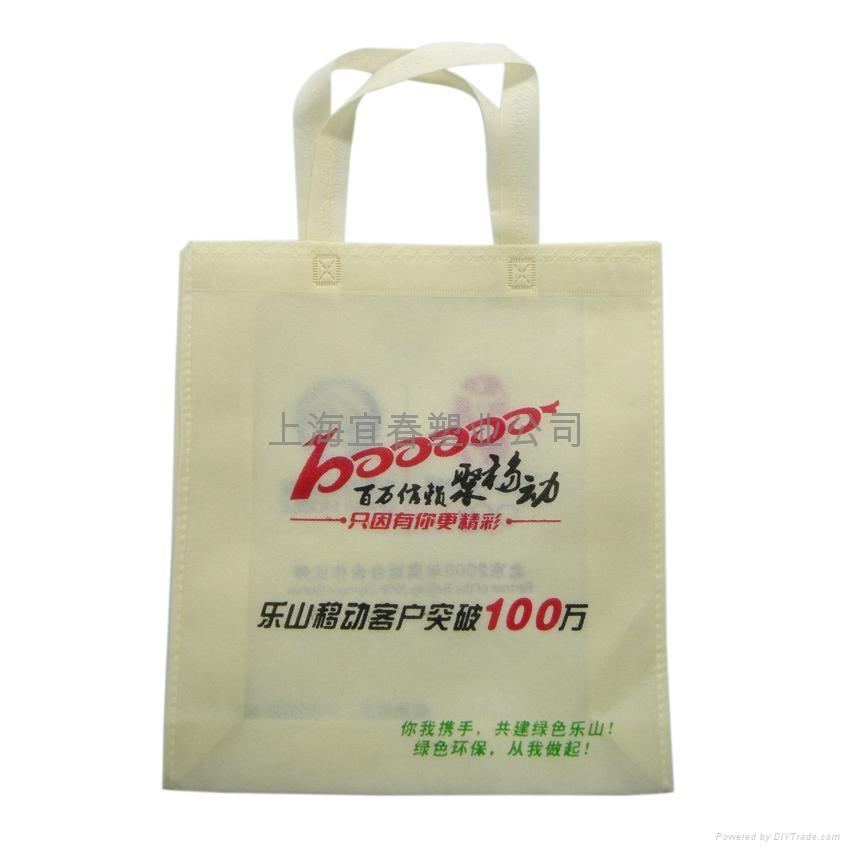上海無紡布袋生產 2