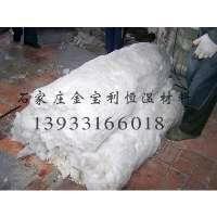 矿棉保温材料