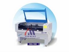 CMA1080通用激光切割机