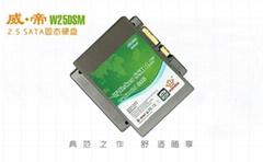 威帝電子SSD固態硬盤 SATA2.5 64G帶緩存