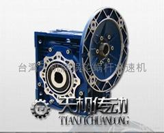 铝合金蜗轮蜗杆减速机
