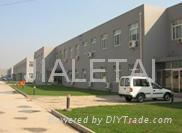 Jialtai(Tianjin Co. Ltd.)