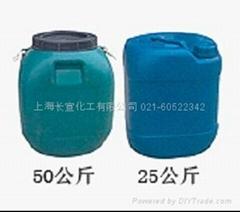 水性吸塑油