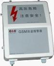 電力變壓器安全監測報警主機 1