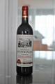 金帝城堡干紅葡萄酒