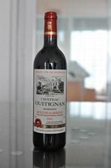 金帝城堡干红葡萄酒