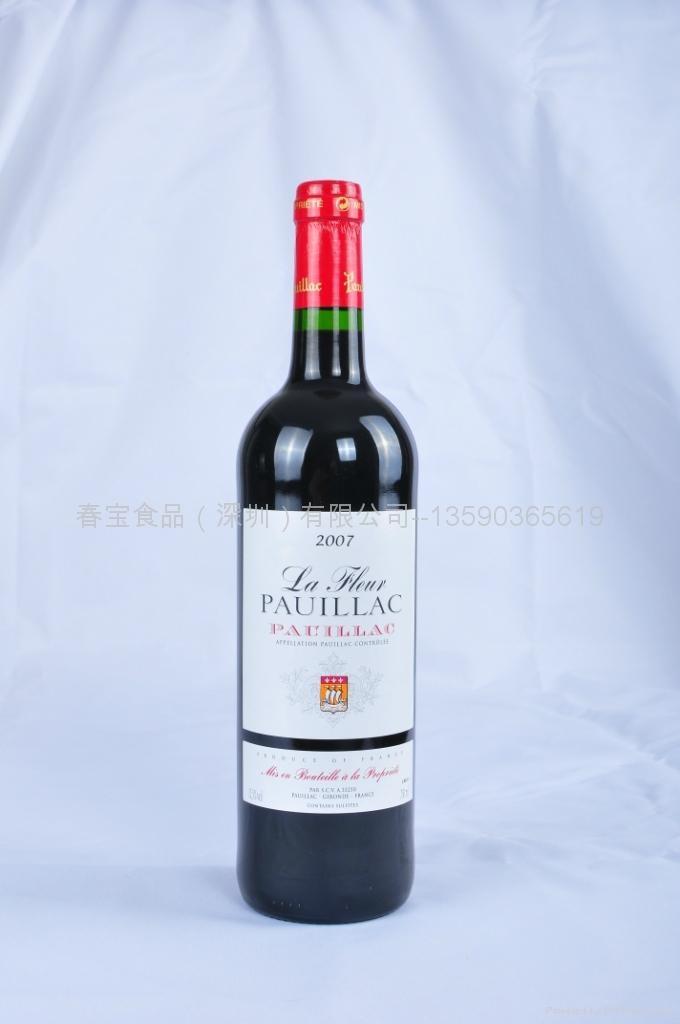 村莊級拉菲爾莊園干紅葡萄酒 1