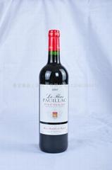 村莊級拉菲爾莊園干紅葡萄酒