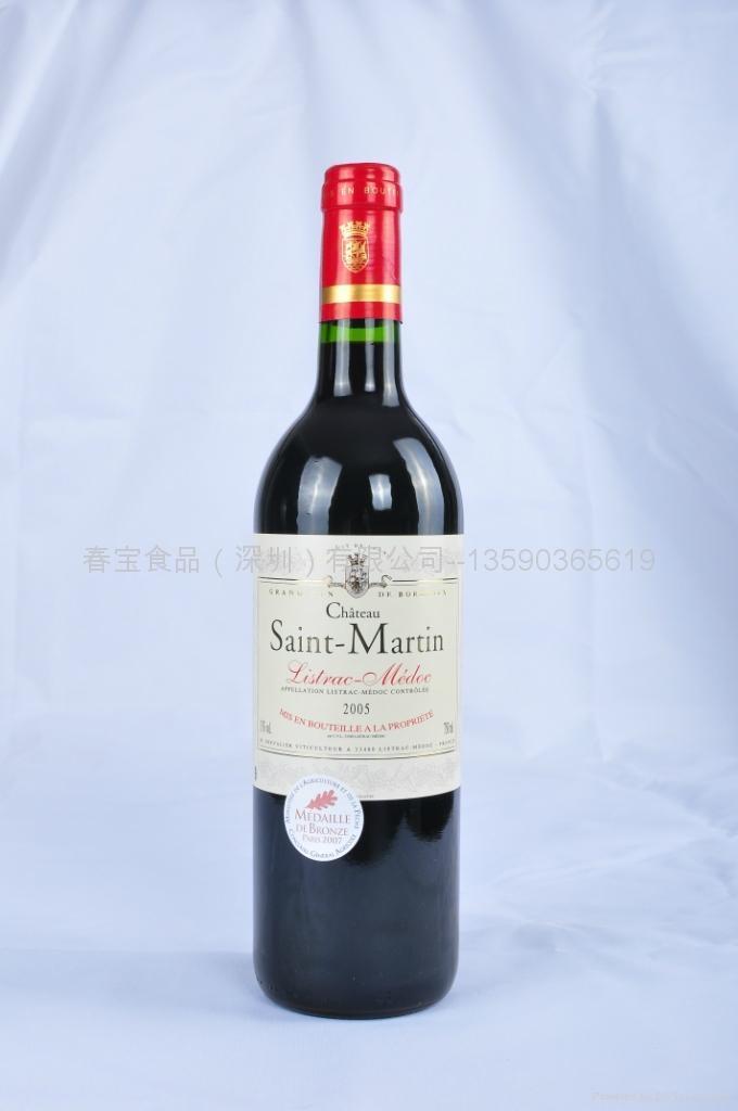 聖馬丁城堡干紅葡萄酒 1