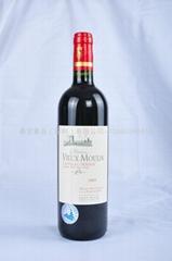 木麟古堡干紅葡萄酒