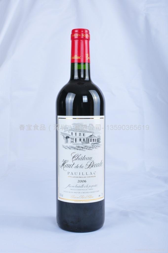 卡特城堡干紅葡萄酒 1