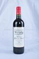 卡特城堡干紅葡萄酒