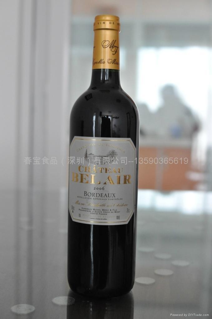 貝拉艾爾莊園干紅葡萄酒 1
