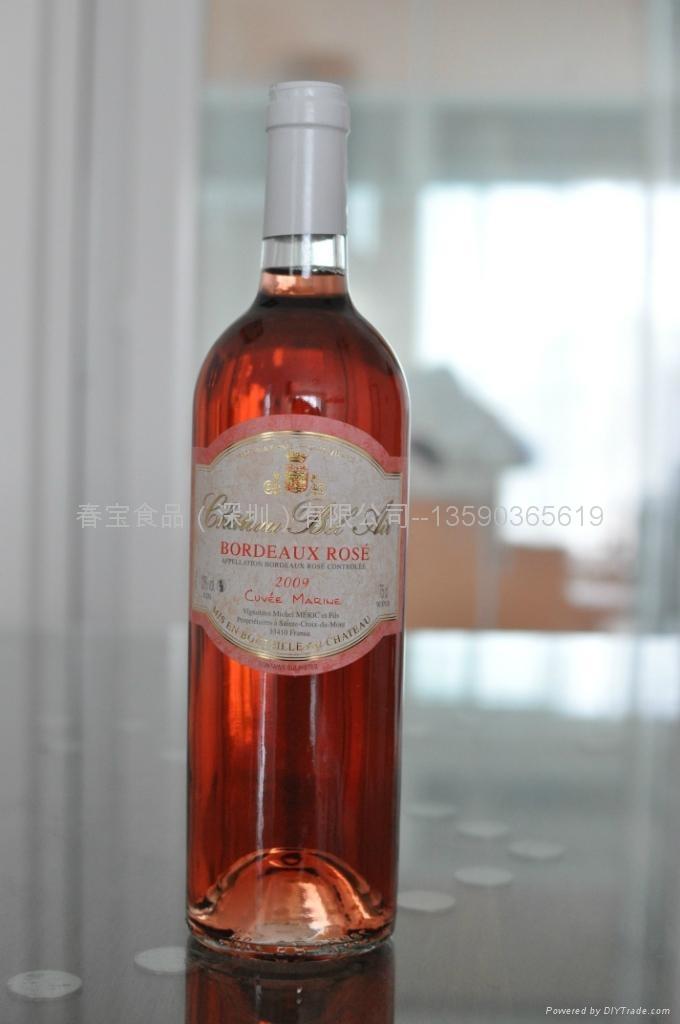 貝拉艾爾莊園桃紅葡萄酒 1