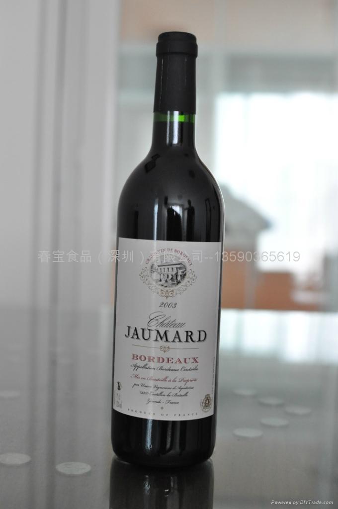 卓瑪古堡干紅葡萄酒 1