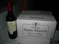聖馬丁城堡干紅葡萄酒 2