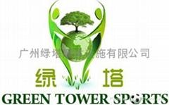 廣州綠塔康體設施有限公司