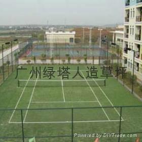 網球場專用人造草坪  4