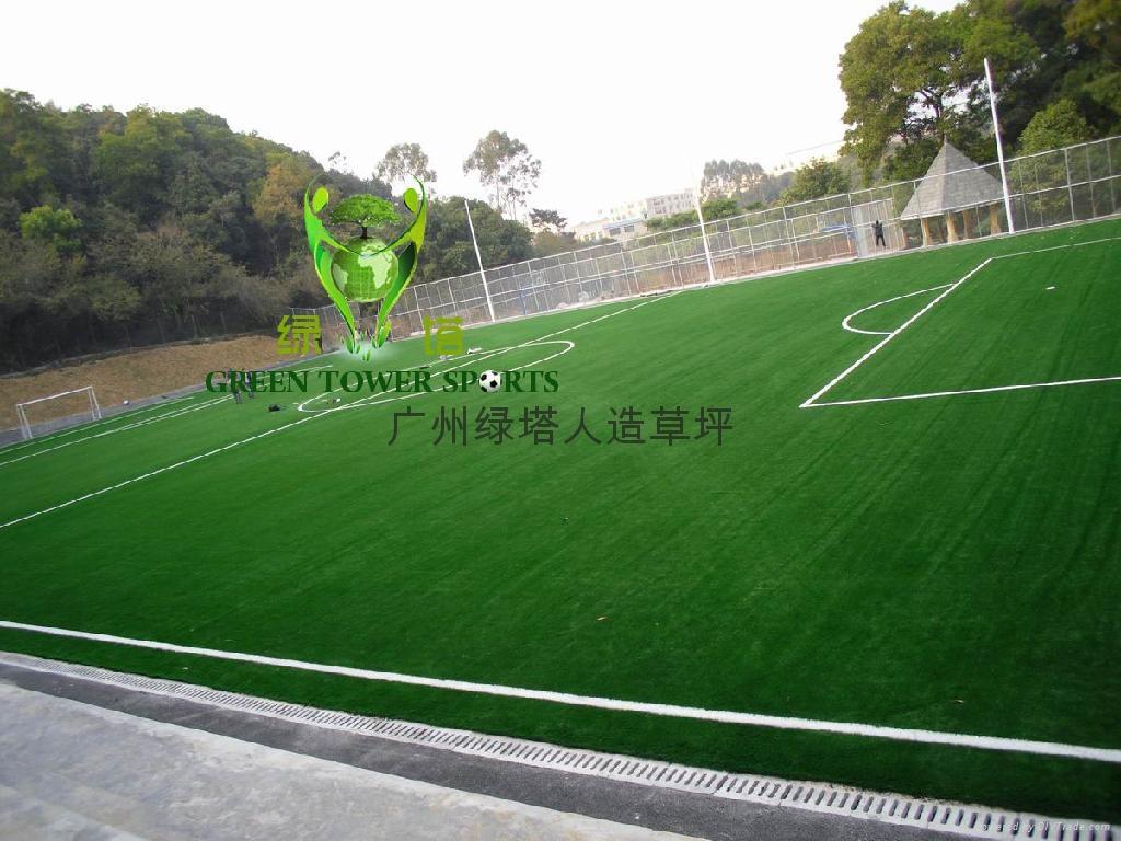 人造草坪價格,足球場草坪 1