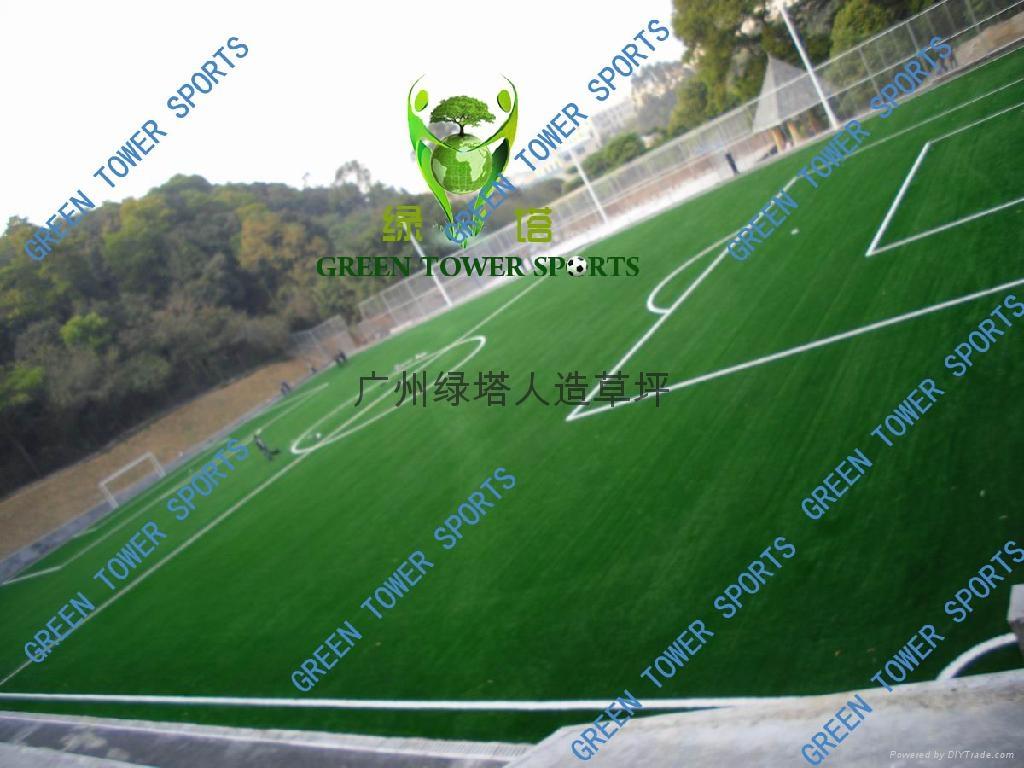 人造草坪價格,足球場草坪 2