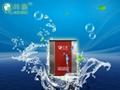 壁挂超滤5级净水器