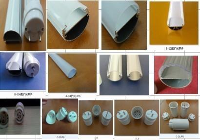 LED日光管外殼 1