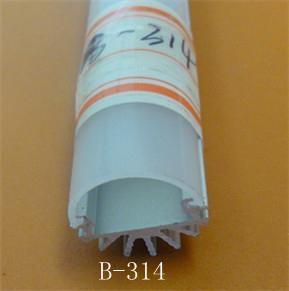 LED日光管外殼 4