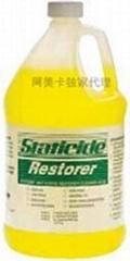 供应ACL-4100防静电地面恢复清洗剂