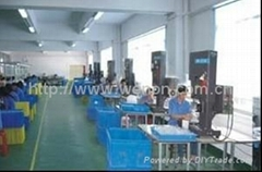 Zhuhai Wenon Digital Technology Co., Ltd.