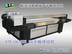 UV平板喷墨打印机