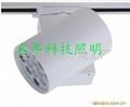 大功率LED軌道射燈3-18W